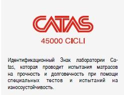 lordflex знак Catas 45000