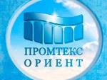 Промтекс-Ориент логотип